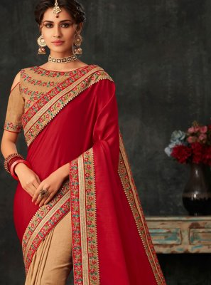 Poly Silk Beige and Red Patch Border Half N Half Designer Saree