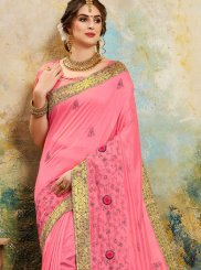 Poly Silk Ceremonial Saree
