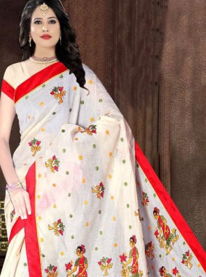 Printed Saree For Festival