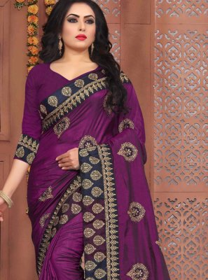 Purple Party Traditional Saree