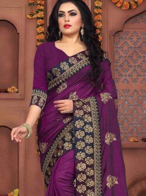 Purple Zari Art Silk Designer Traditional Saree