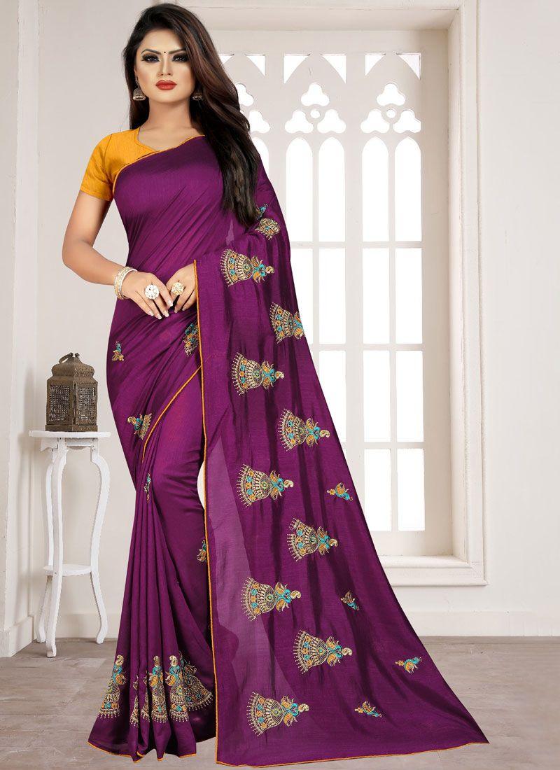 Resham Art Silk Casual Saree