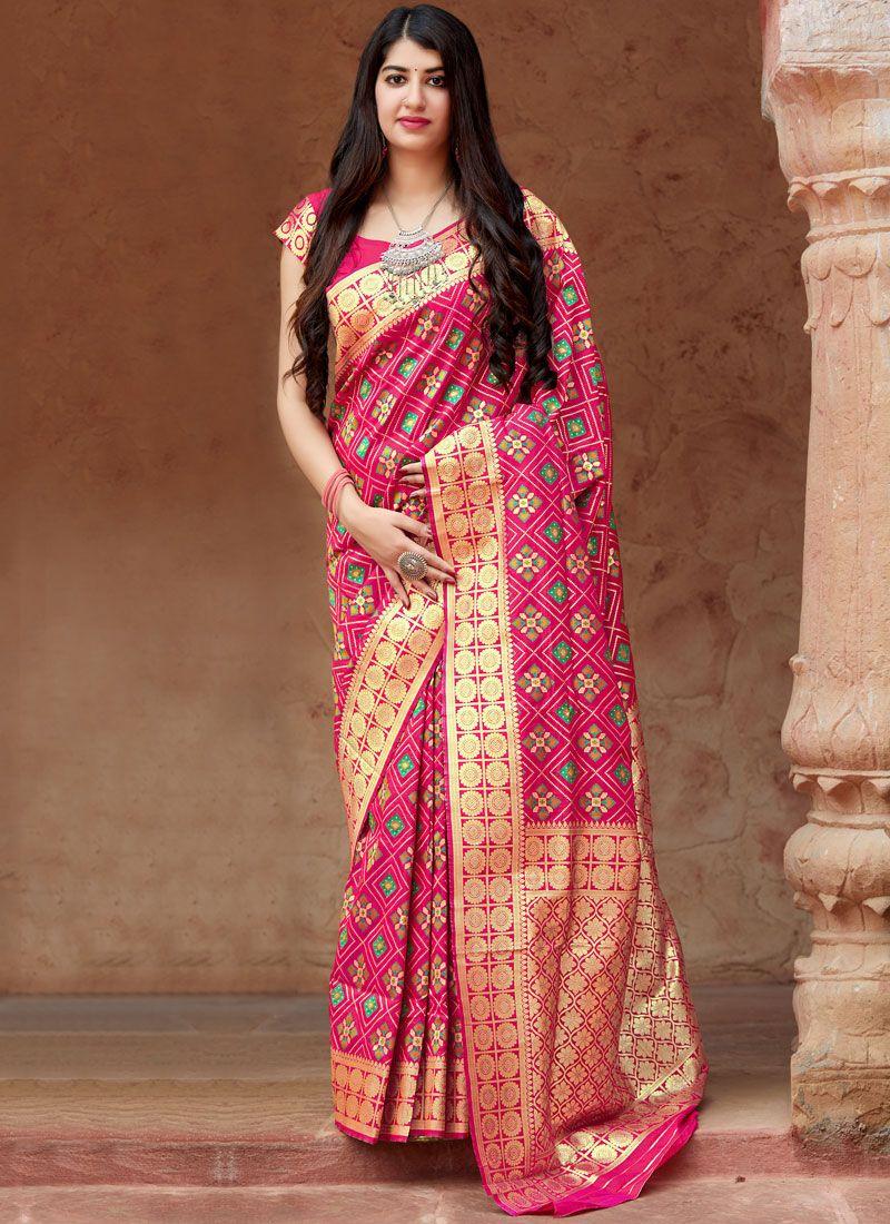 Rose Pink Banarasi Silk Traditional Saree