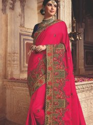 Rose Pink Color Classic Saree