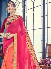 Rose Pink Embroidered Classic Saree