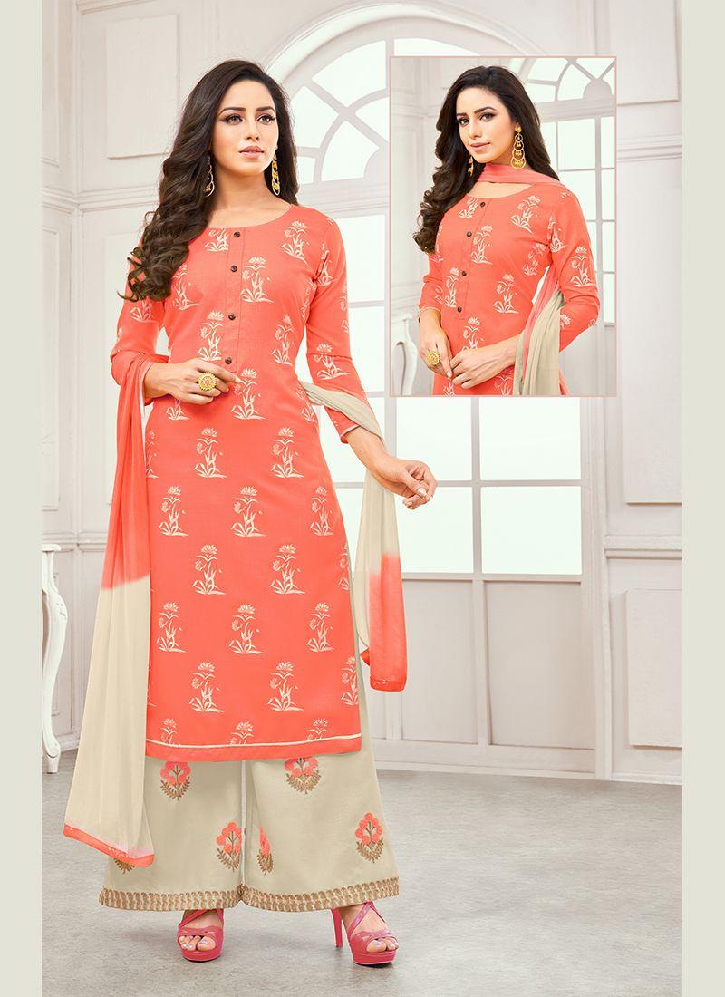 Rose Pink Sangeet Cotton Satin Designer Salwar Kameez