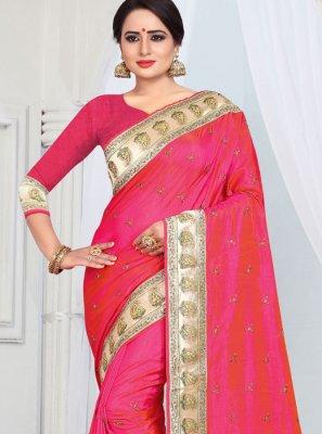 Rose Pink Silk Classic Saree