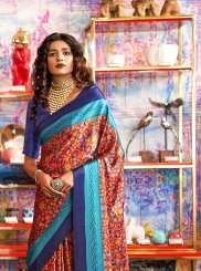 Satin Abstract Print Multi Colour Printed Saree