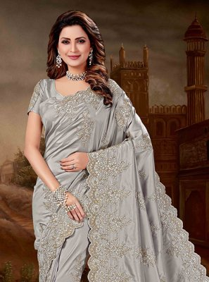 Silver Art Silk Designer Saree