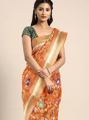 Traditional Saree For Mehndi