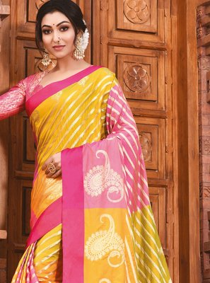Traditional Saree Weaving Art Silk in Yellow