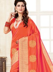 Uppada Silk Festival Traditional Saree