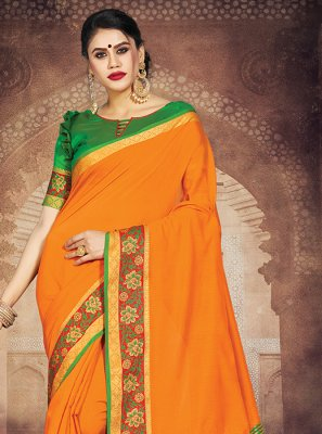 Weaving Art Silk Casual Saree