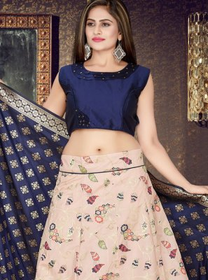 Weaving Art Silk Readymade Lehenga Choli