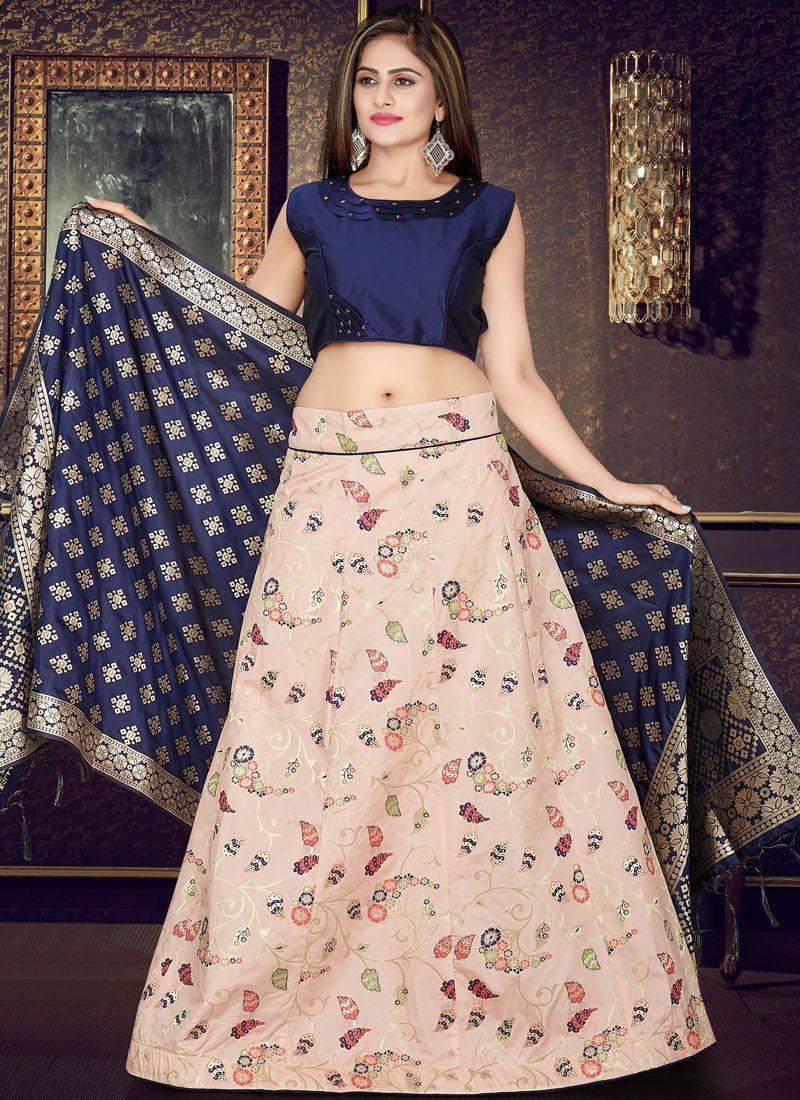 Weaving Art Silk Readymade Lehenga Choli