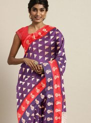 Weaving Art Silk Traditional Designer Saree