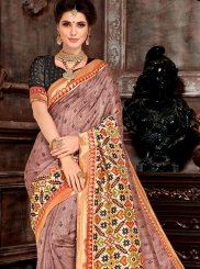 Weaving Designer Saree