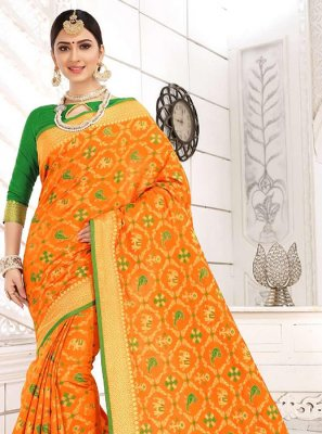 Weaving Mustard Traditional Designer Saree
