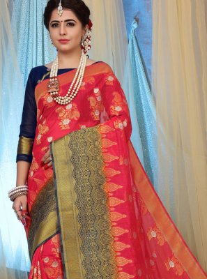 Weaving Rose Pink Traditional Designer Saree