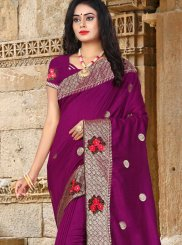 Wine Art Silk Festival Designer Traditional Saree