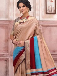 Woven Beige Art Silk Designer Traditional Saree