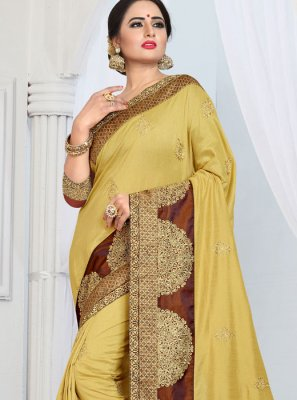 Yellow Border Silk Designer Saree