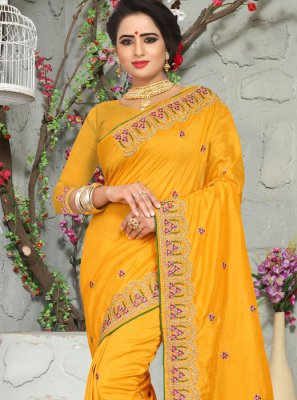 Zari Designer Traditional Saree