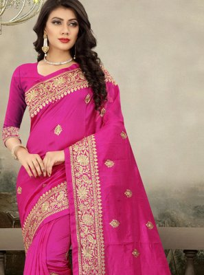 Zari Magenta Designer Traditional Saree