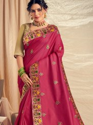 Zari Satin Silk Designer Traditional Saree