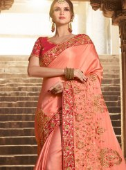 Zari Work Art Silk Traditional  Saree