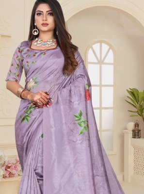 Art Silk Abstract Print Printed Saree in Purple