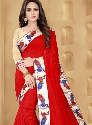 Art Silk Lace Designer Saree