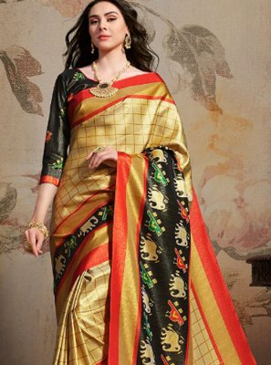 Art Silk Multi Colour Abstract Print Printed Saree