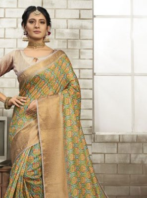 Art Silk Multi Colour Classic Saree