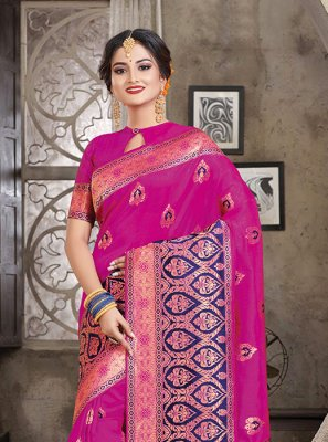 Art Silk Party Designer Traditional Saree