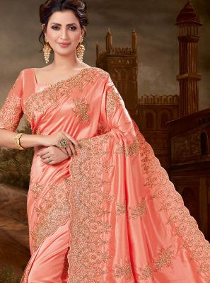 Art Silk Peach Designer Saree