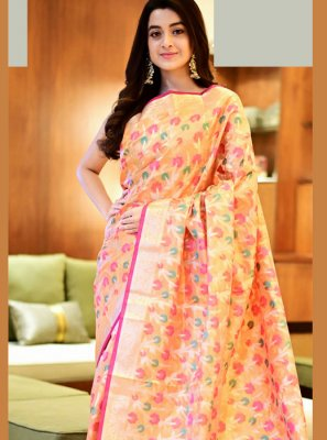 Art Silk Peach Trendy Saree