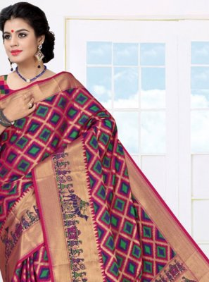 Art Silk Pink Woven Casual Saree