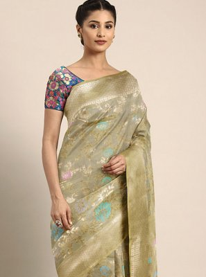 Art Silk Printed Printed Saree