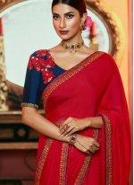 Art Silk Silk Saree