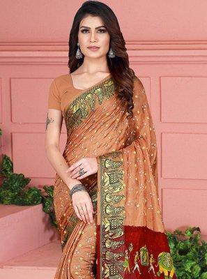 Art Silk Weaving Classic Saree