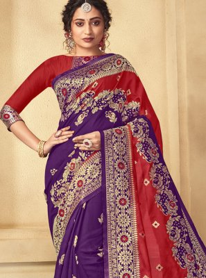 Art Silk Weaving Designer Traditional Saree in Purple
