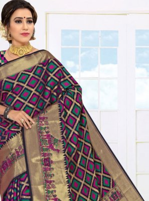 Art Silk Wine Woven Casual Saree