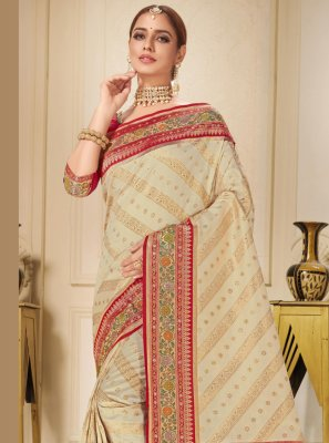 Beige Reception Trendy Saree