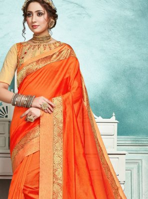 Border Jute Silk Designer Saree