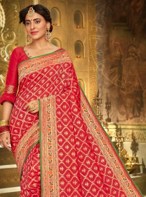 Brocade Red Bollywood Saree