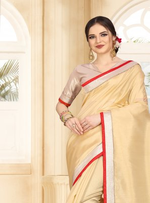 Brown Casual Art Silk Designer Bollywood Saree