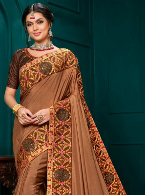 Brown Poly Silk Classic Designer Saree