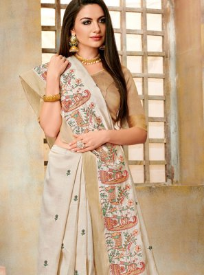 Cream Festival Trendy Saree