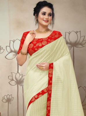 Cream Party Traditional Saree